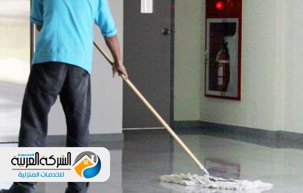 شركة تنظيف الفلل بالرياض