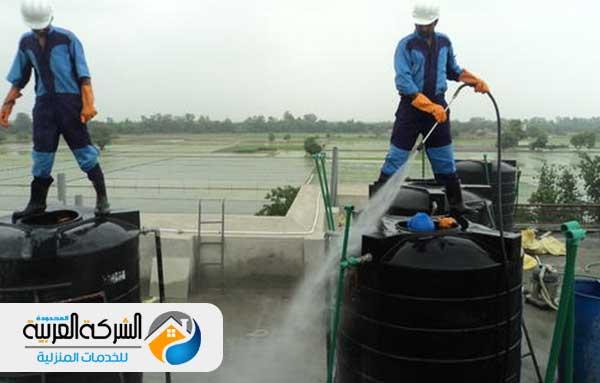 شركة تنظيف وغسيل خزانات المياه بالرياض